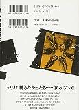 RAINBOW 15―二舎六房の七人 (ヤングサンデーコミックス) 画像