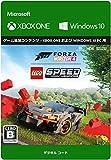 Forza Horizon 4 LEGO Speed Champions|XboxOne|オンラインコード版