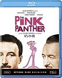 ピンクの豹[Blu-ray/ブルーレイ]