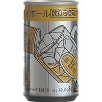 サントリー・角ハイボール・缶・業務用・160ml 8度(1ケース)(30本入り)