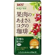 UCC 厳選素材 果肉のあまさとコクの珈琲(豆) 芳醇な味わい AP170g