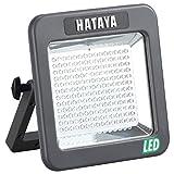 ハタヤ 充電式LEDケイライト 屋外用 LWK-10