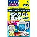 電気ケトル洗浄中 白い蓄積汚れ・水あかに 100%食品成分クエン酸 3包