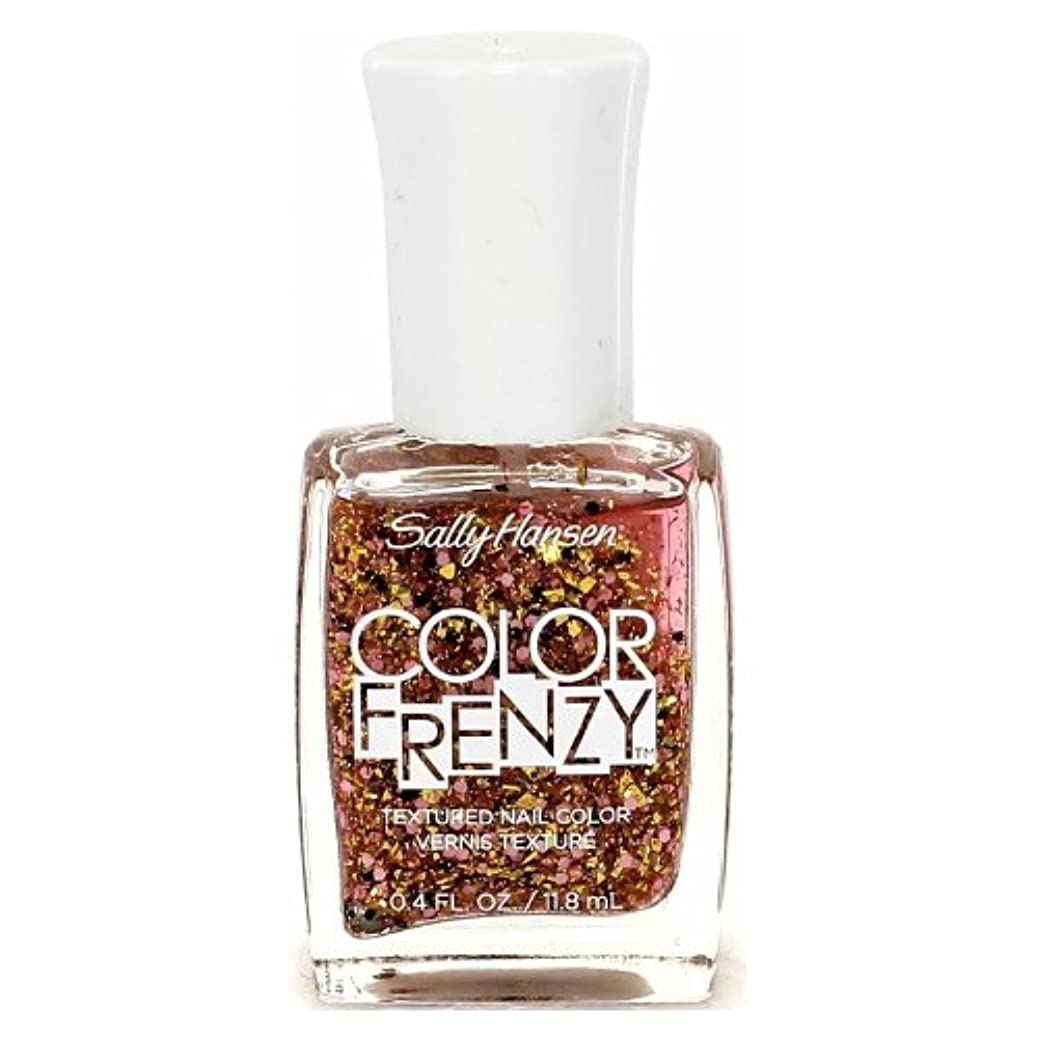 パットの配列ズームインする(3 Pack) SALLY HANSEN Color Frenzy Textured Nail Color - Splattered (並行輸入品)