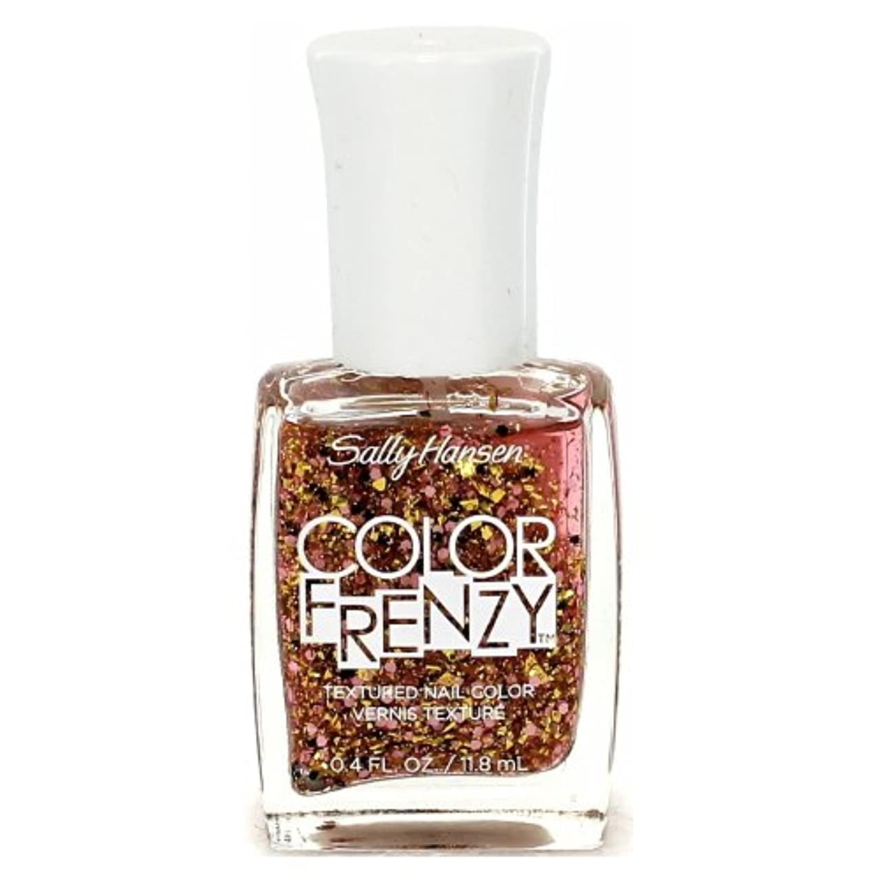 (3 Pack) SALLY HANSEN Color Frenzy Textured Nail Color - Splattered (並行輸入品)