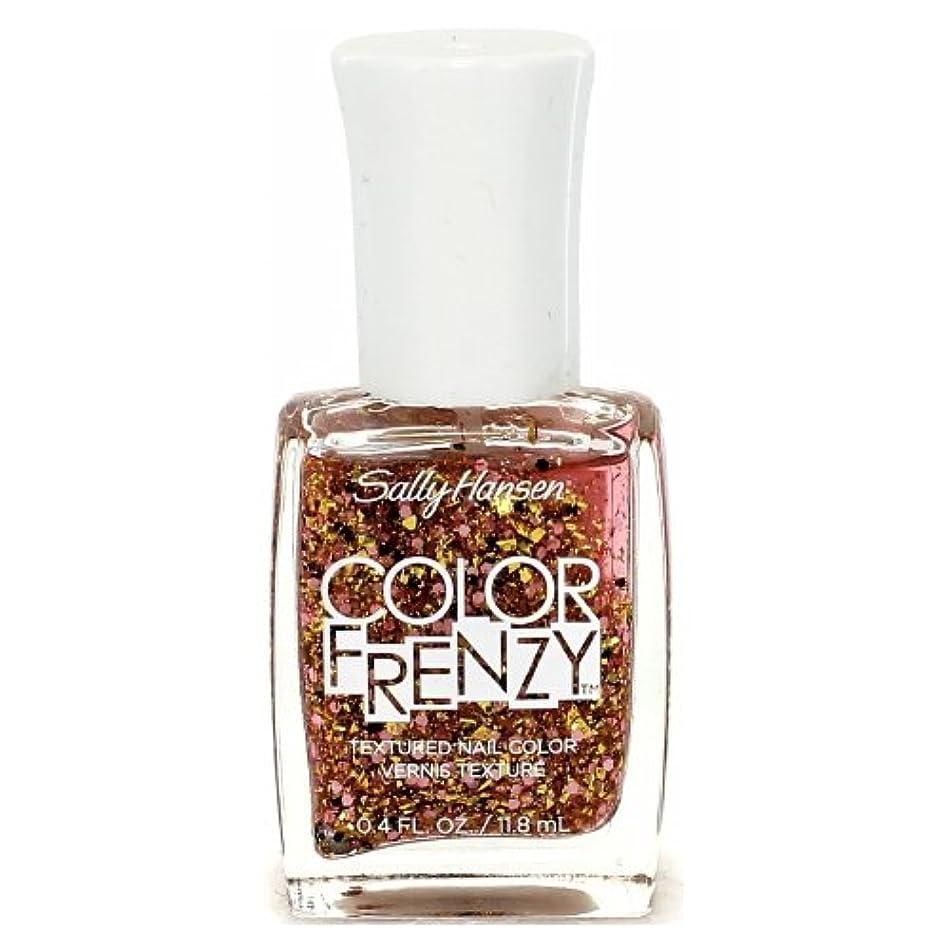 避難でる縞模様の(3 Pack) SALLY HANSEN Color Frenzy Textured Nail Color - Splattered (並行輸入品)