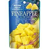 クラシエフーズ フルーティナビパイナップル 35g×6袋