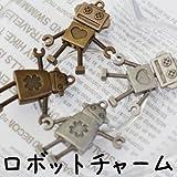 【INAZUMA】 ロボットのメタルチャーム。アンティーク風。MM-110(2号)#AGアンティークゴールド