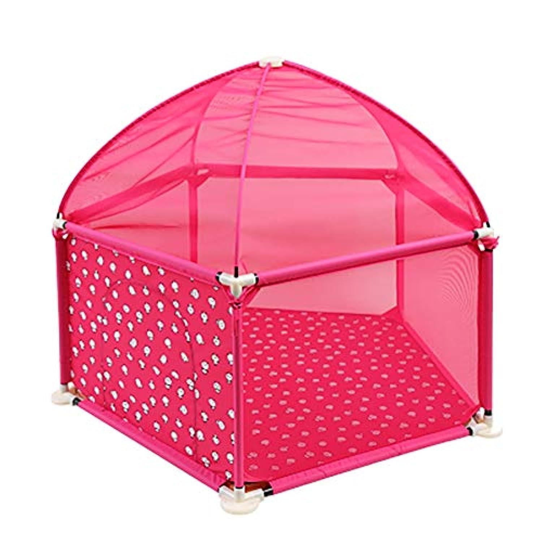 ベビープレイペン フェンスベビー幼児フェンス子供フェンスフェンスホーム (色 : Pink)
