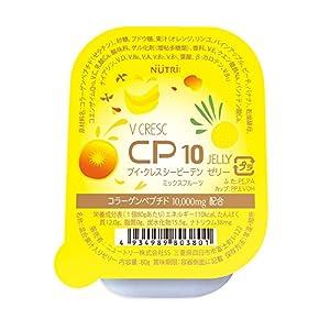 ニュートリー ブイ・クレス CP10ゼリー (30個入) 1ケース 栄養補給ゼリー