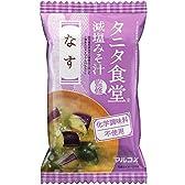 マルコメ フリーズドライ タニタ食堂監修 なす1食( 9g)×10袋)