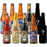 ビール クラフトビール スワンレイクビール 家のみ 新緑 サンキューセット
