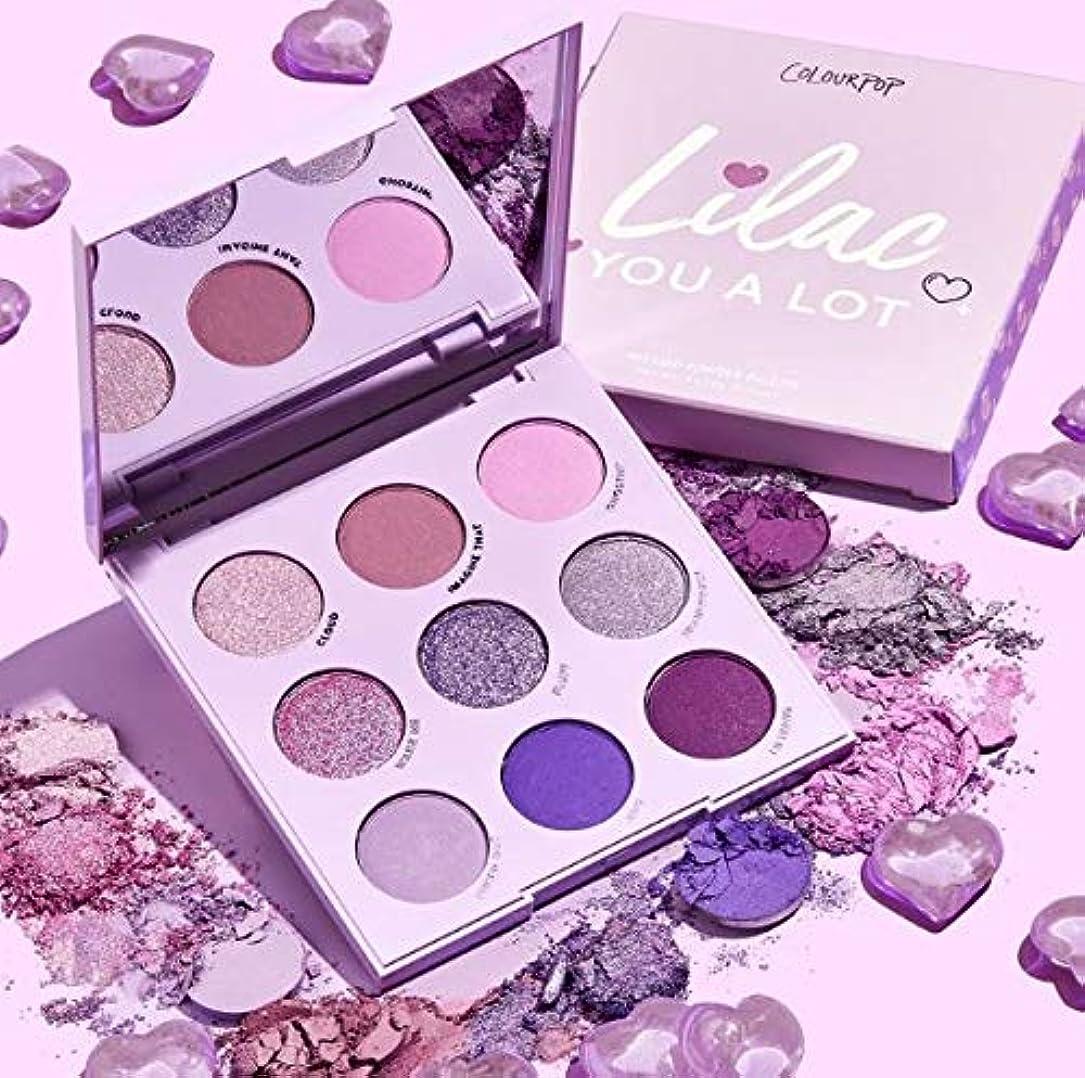ナチュラトリクル仕様カラーポップ (ColourPop)lilac you a lot