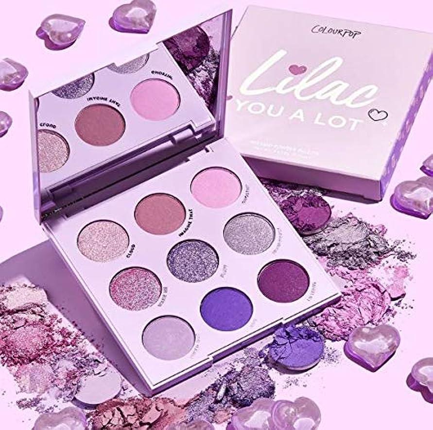 ピクニックをする組み立てる失望カラーポップ (ColourPop)lilac you a lot