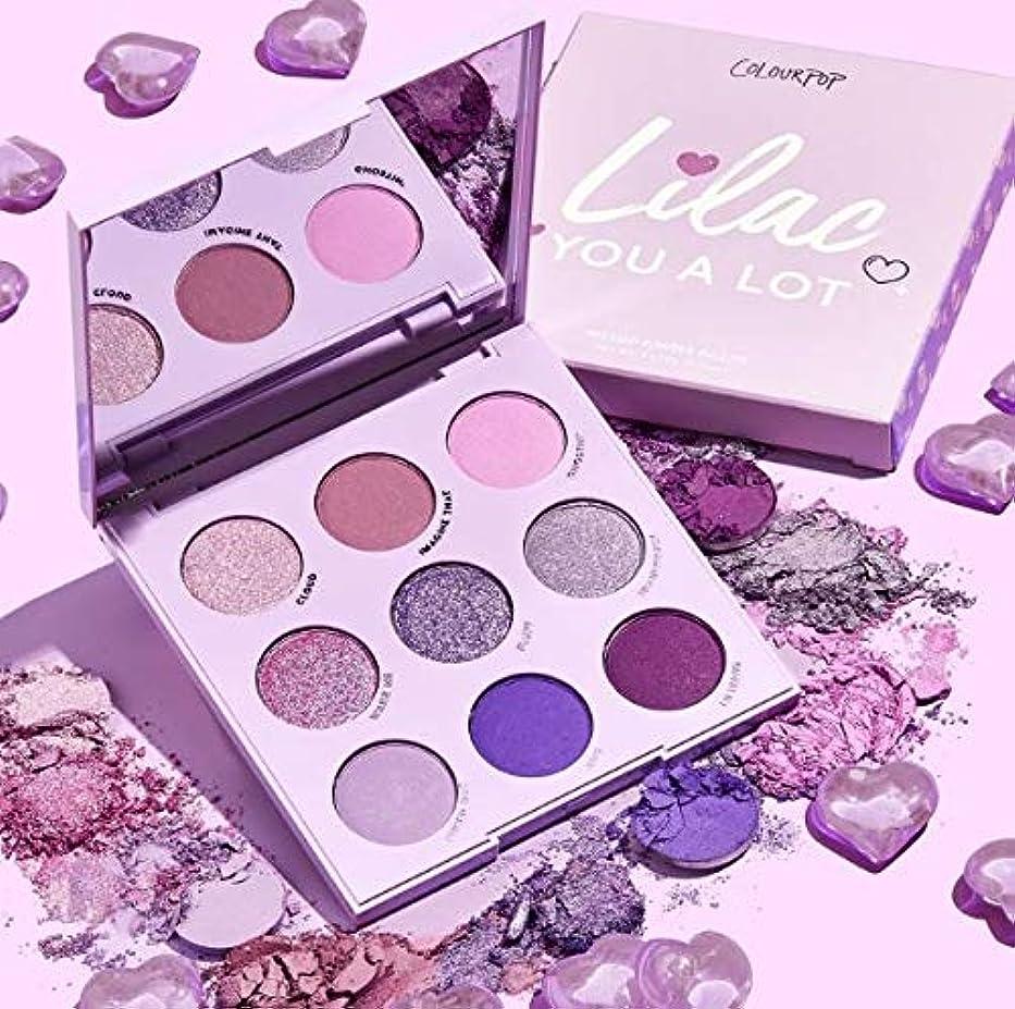 バック活発ドキドキカラーポップ (ColourPop)lilac you a lot