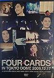 韓流four cards  in tokyo dome 2009 12,17イ、ビョンホン チャン、ドンゴン ソン、スホン ウォンビン