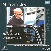 ショスタコーヴィチ:交響曲第5番「革命」 [SACD] [非圧縮シングルレイヤー] [2チャンネルステレオ]