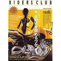 RIDERS CLUB (ライダース クラブ) 2006年 12月号 [雑誌]