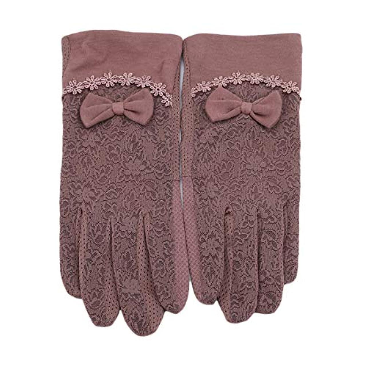 メンタルなにラダMODMHB 手袋 UVカット 手触りが良い 紫外線カット 日焼け防止 ハンド ケア 手荒い対策 保湿 保護 抗菌 防臭