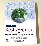 Best Avenue Second Edition 新エスト総合英語 新訂版