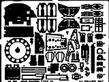 エデュアルド 1/48 三菱 局地戦闘機 雷電 21型 エッチングパーツ (ハセガワ用) プラモデル用パーツ EDU48201