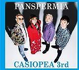 CASIOPEA 3rd<br />PANSPERMIA(Blu-spec CD2+DVD)