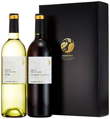日本ワイン ジャパンプレミアム2種 ワインギフトセット (厳選国産ぶどう100%) [ 750ml×2本 ]