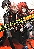 ギルティブラック&レッド    VAMPIRE the 1,000,000 kills / 小林 がる のシリーズ情報を見る