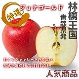 【シャキッと爽やか太陽の恵!】 青森県産 秀品 ジョナゴールド 5kg