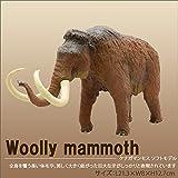 Amazon.co.jpFAVORITE (フェバリット) 古生物フィギュア プレヒストリックライフ ソフトモデル ケナガマンモス