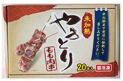 やきとり もも肉 500g(20本) 未加熱 冷凍