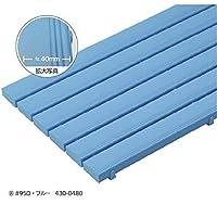 ミヅシマ工業 ストレートスノコ 本体 #105 ・ キャップ無 600×1050×49mm 1ケース(3枚入)   ブルー