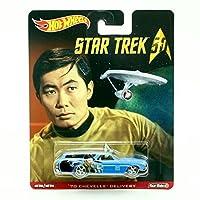'70 CHEVELLE DELIVERY * Star Trek / Hikaru Sulu * Hot Wheels 2015 Pop Culture Star Trek 50th Anniversary Series Die-Cast Vehicle [並行輸入品]