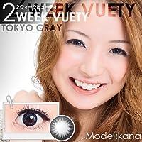 カラコン ビューノ 2WEEK ビューティー 2トーン 1箱 6枚 2週間 東京 グレー 【PWR】-2.00