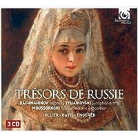 ロシアの宝 (Tresores De Russie - Rachmaninov: Vespers / Tchaikovski: Symphonie no.6 / Moussorgski: Tableaux d'une exposition / Hillier, Gatti, Engerer) [3CD] [輸入盤]