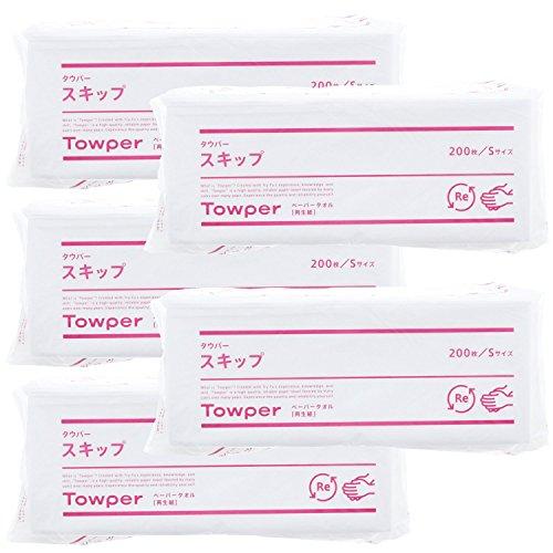 タウパー ペーパータオル スキップ 再生紙 S 22*17cm(200枚入*5コセット)