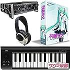 Vocaloid 4 初音ミク V4 サクラ楽器オリジナル ボカロP デビューセット 【MIDIキーボード/オーディオインターフェイスも付属のボカロ入門セット】
