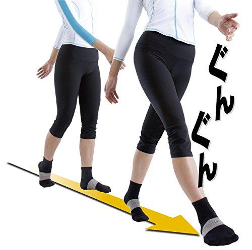 坂本トレーナー監修 ぐんぐん歩けるサポーターソックス 25~27cm