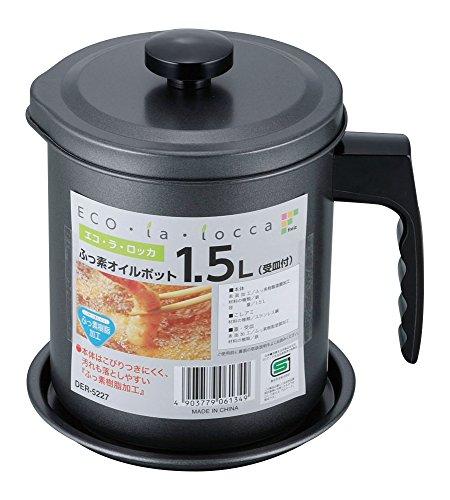 和平フレイズ エコ・ラ・ロッカ ふっ素オイルポット 受皿付 1.5L DER-5227