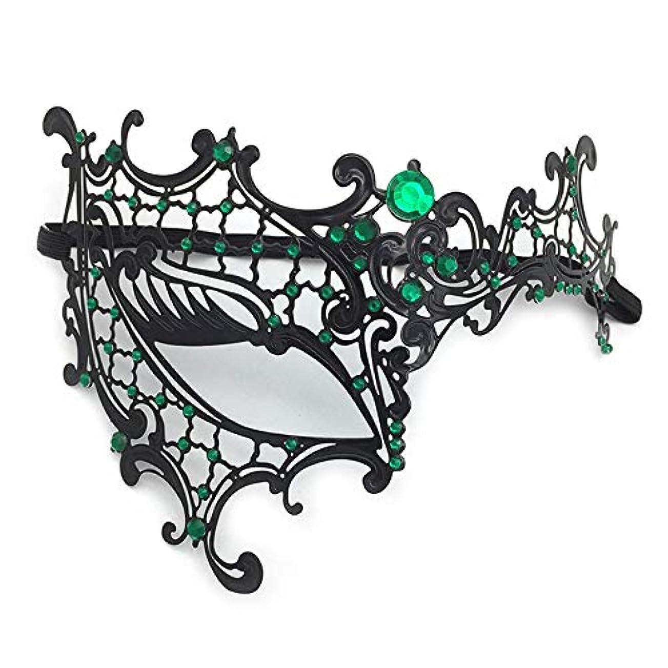 コードレス一方、祝福するダンスマスク ハーフフェイスワンアイメタルダイヤモンドアイアンマスク女性の女の子の美しさの女性パーティーパフォーマンス仮面舞踏会マスク女性 パーティーボールマスク (色 : ブラック, サイズ : 18x13cm)