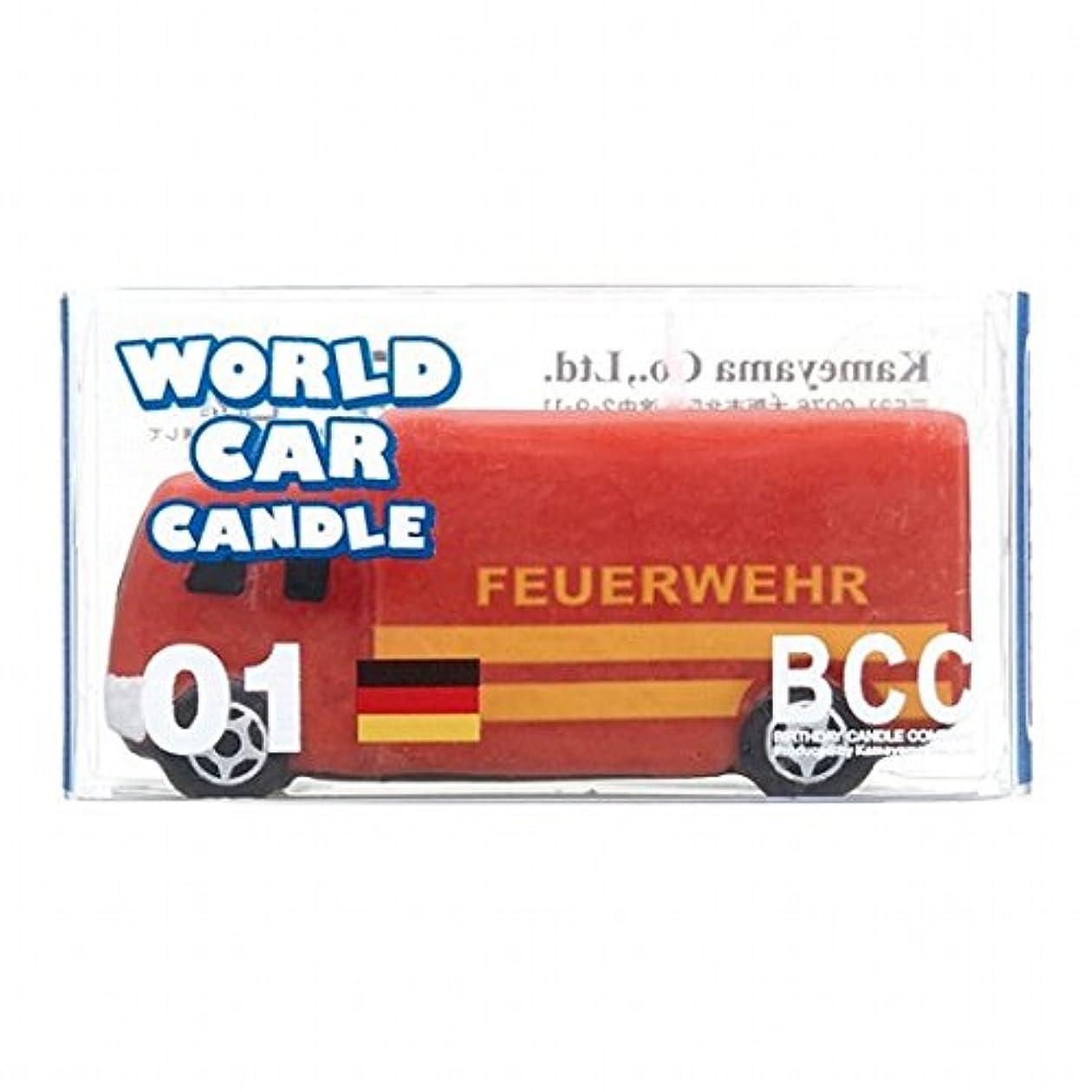 なめらかな小麦粉絵カメヤマキャンドル( kameyama candle ) ワールドカーキャンドル消防車(ドイツ)
