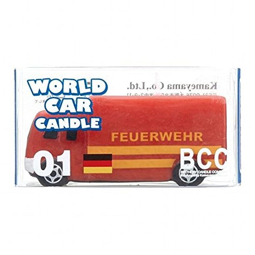 噴火恐ろしいファンタジーカメヤマキャンドル( kameyama candle ) ワールドカーキャンドル消防車(ドイツ)