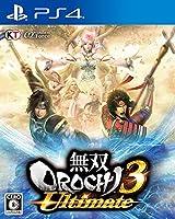 【PS4】 無双OROCHI3 Ultimate