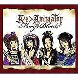 【Amazon.co.jp限定】Re>Animator (限定盤) (特典:メガジャケ)付