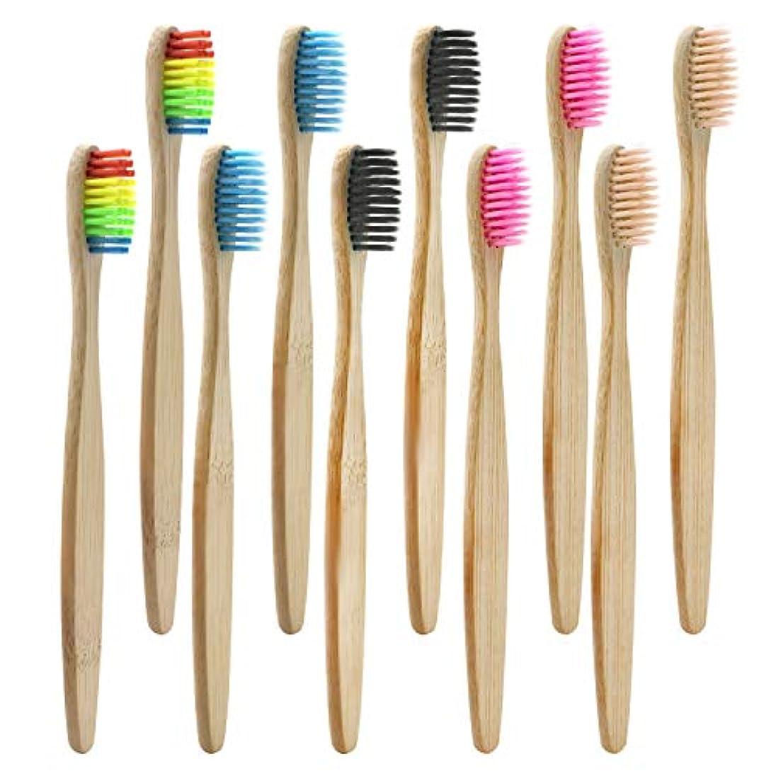 マイコン誤って航海のDracarys 竹製の歯ブラシ 10本入れ(5色各5本) やわらかめ 細毛 エコ歯ブラシ 自然分解される環境に優しい竹製歯ブラシ 家庭用 旅行用