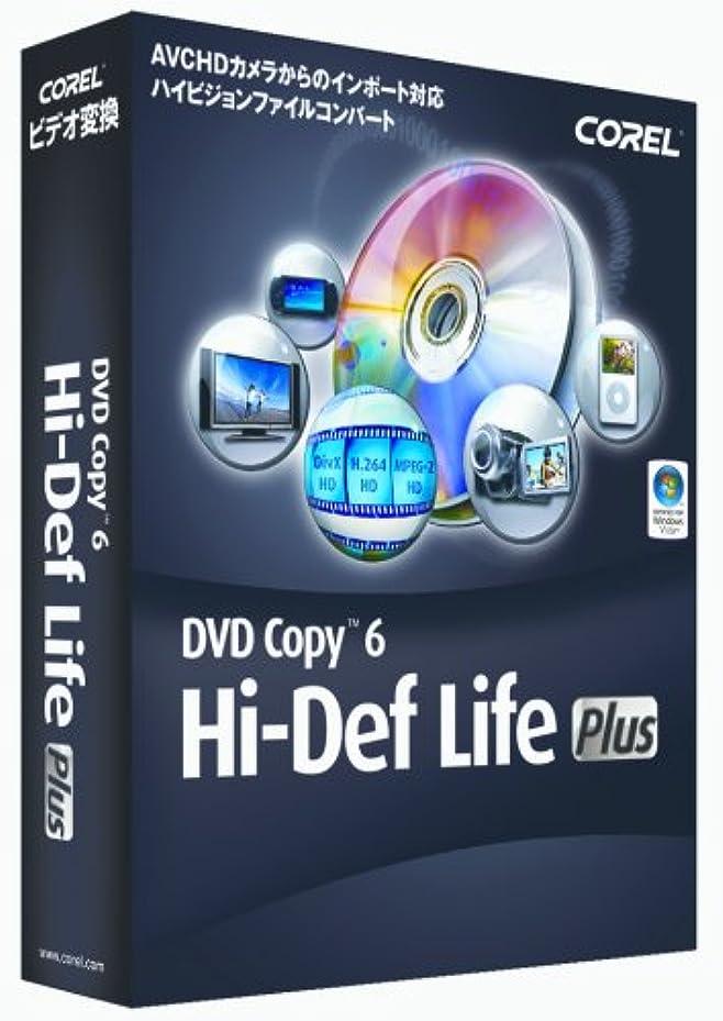 ハンディキャップキネマティクスキロメートルHi-Def Life 通常版