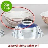 3個セット 夫婦茶碗 水玉ライン赤粒々中平 [11.6 x 5.5cm] 【料亭 旅館 和食器 飲食店 業務用 器 食器】