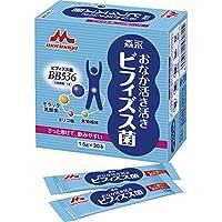 おなか活き活きビフィズス菌 (機能性食品) 30本入 /7-2698-01