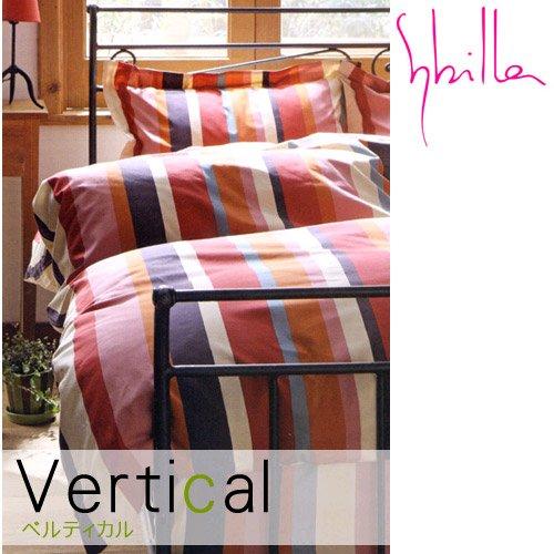【 Sybilla 】 シビラ 国産 掛け 布団 カバー 『 ベルティカル 』 シングル ロング ( 150×210cm ) グリーン