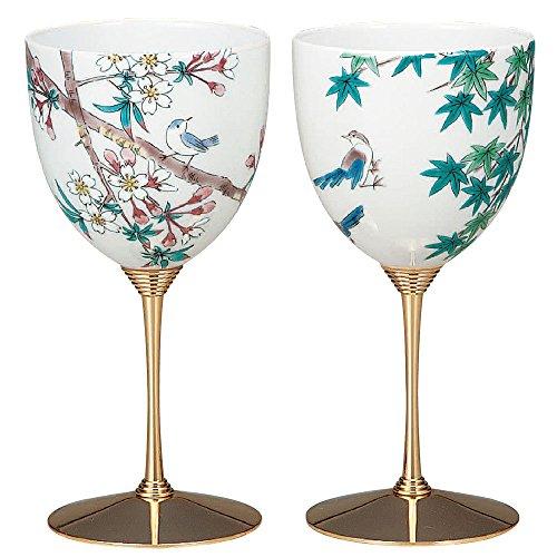 九谷焼 陶器 ペア ワイングラス 小鳥春秋